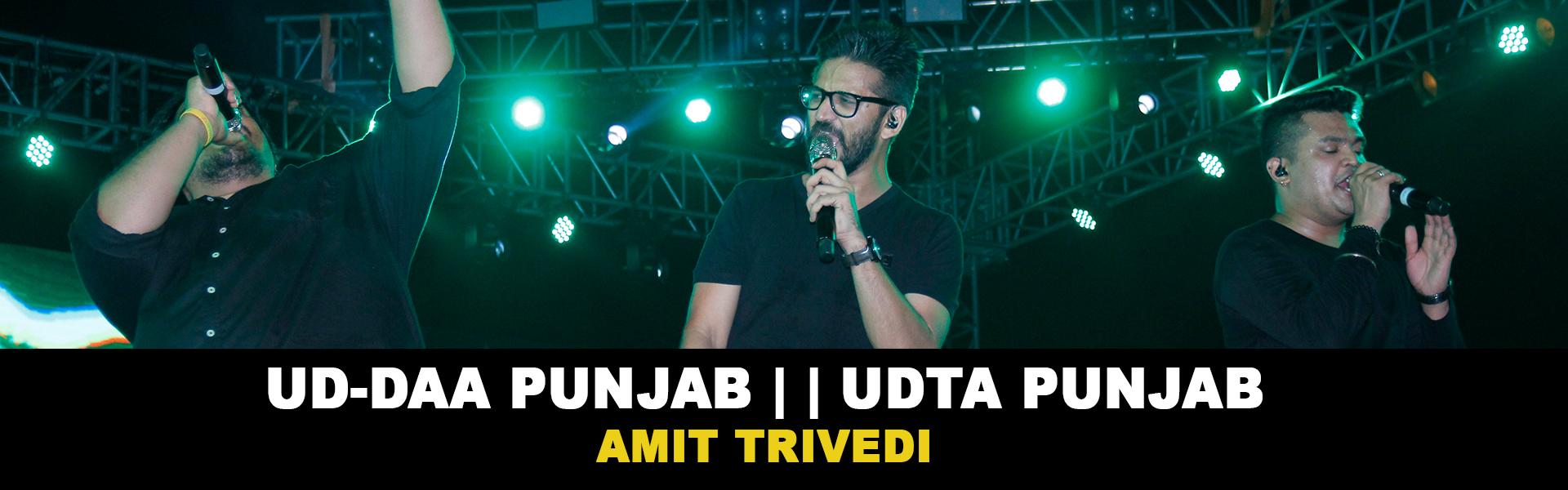 Udta Punjab | Amit Trivedi | MAD FEST | Bhubaneswar